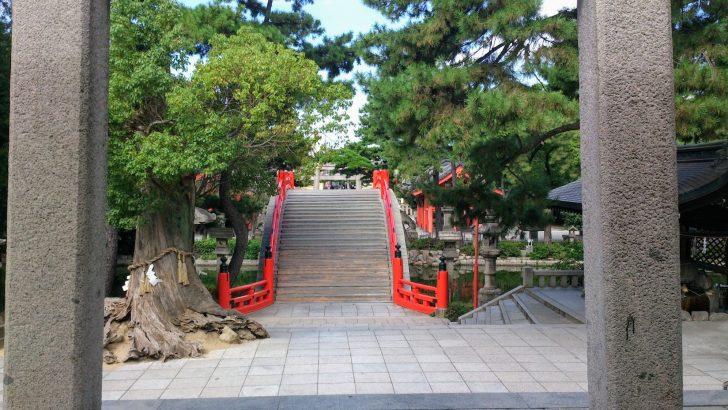 大阪市住吉区の御朱印(住吉大社・生根神社)   御朱印JAPAN
