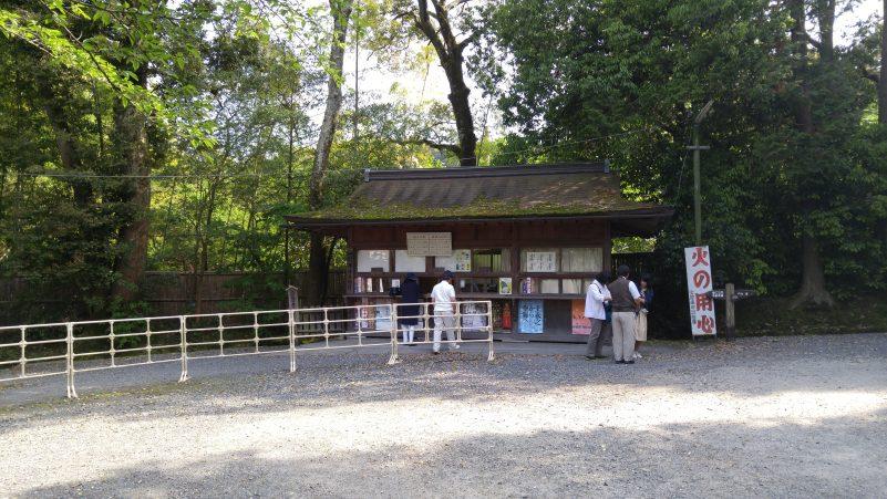 三井寺入場口
