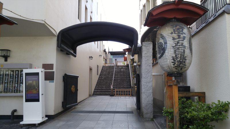 五百羅漢寺入口