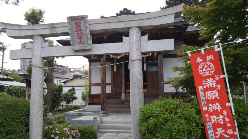 福泉寺弁天堂