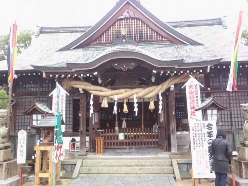 大山神社本殿