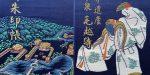 岩手県で購入したオリジナル御朱印帳一覧