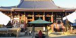 東京都大田区【寺院】の御朱印
