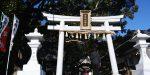 掛川市の御朱印(事任八幡宮・龍尾神社)
